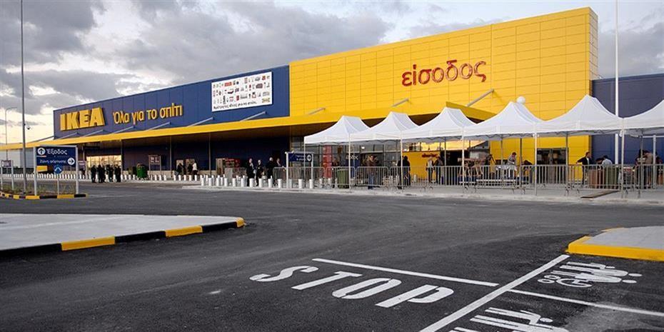 Ανοίγει νέο κατάστημα ΙΚΕΑ στον Πειραιά
