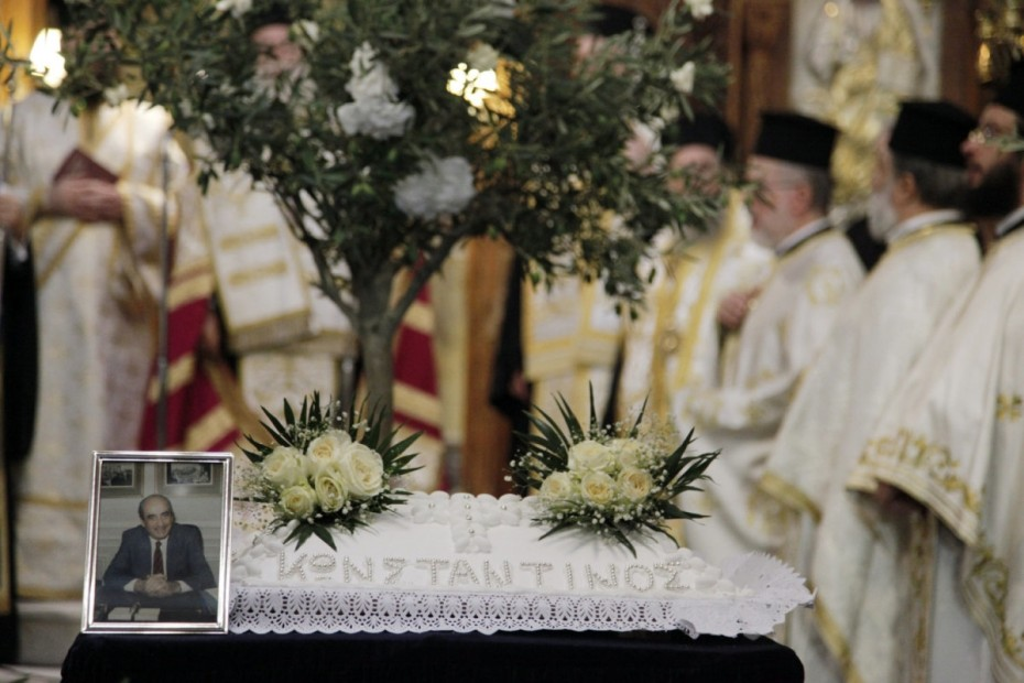 Σε στενό κύκλο το μνημόσυνο του Κωνσταντίνου Μητσοτάκη