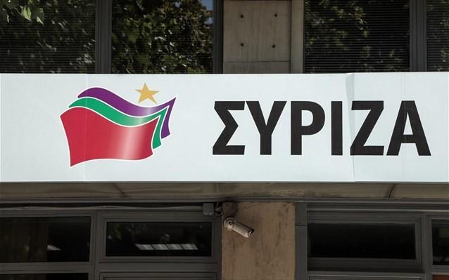 Νέα θετικά σχόλια από το ΣΥΡΙΖΑ για το ευρωπαϊκό Ταμείο Ανάκαμψης