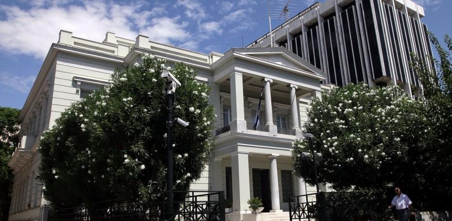 Ξεκάθαρο, αυστηρό μήνυμα στην 'Άγκυρα από το ελληνικό ΥΠΕΞ