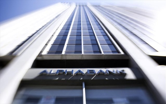 Αlpha Bank: Αρχίζει η διάσπαση και σύσταση νέας εταιρείας