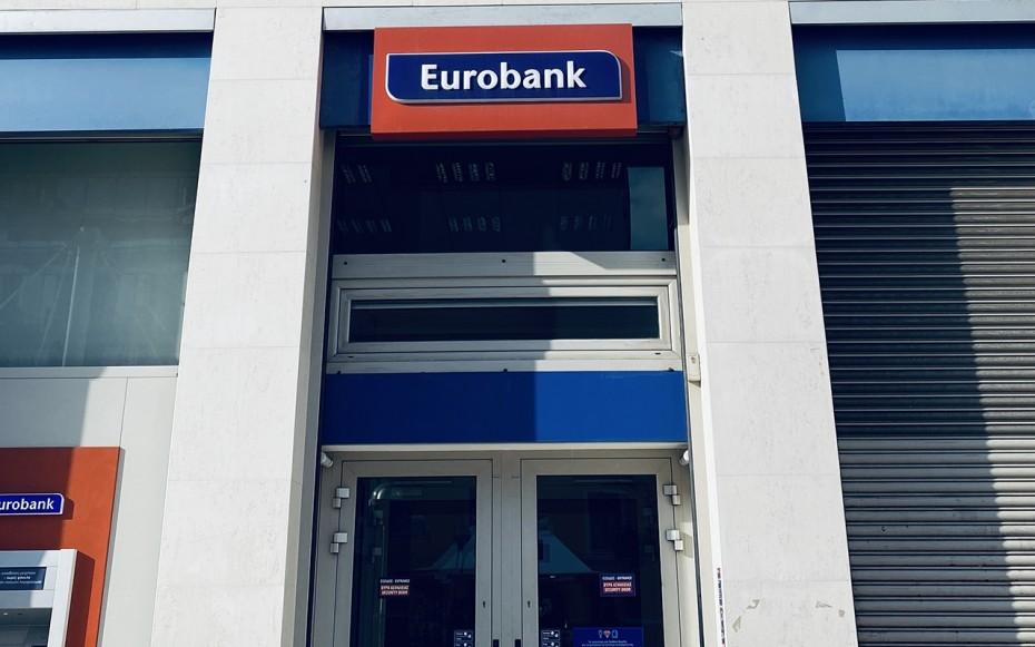 Εurobank: Στην doValue το 80% της FPS έναντι 211 εκατ. ευρώ