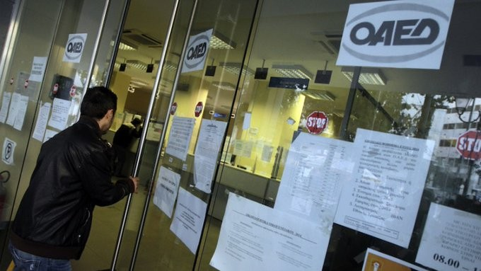 ΟΑΕΔ: Από αύριο e-αιτήσεις ανέργων για 36.500 θέσεις