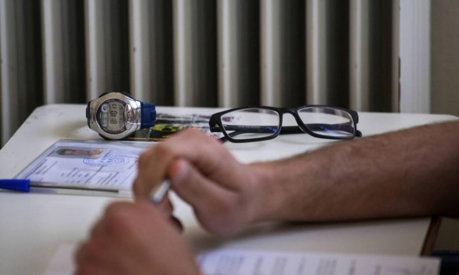 Οι νέοι κανόνες διεξαγωγής για τις φετινές Πανελλαδικές εξετάσεις