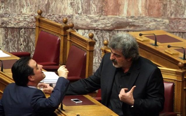 Ο Πολάκης θα πληρώσει 15.000 ευρώ στον Γεωργιάδη για προσβολή προσωπικότητας