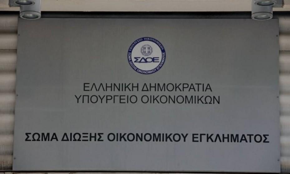 ΣΔΟΕ: Ειδική επιτροπή θα φιλτράρει τις πληροφορίες για φορολογικές υποθέσεις