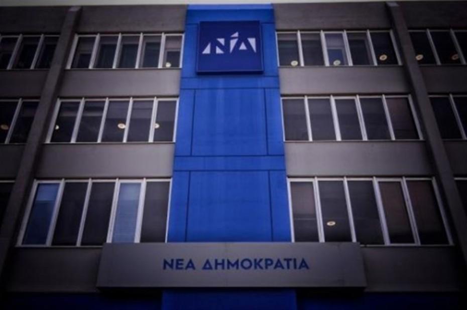 Επίθεση της ΝΔ στον Τσίπρα, για φορολογία και στήριξη επιχειρήσεων