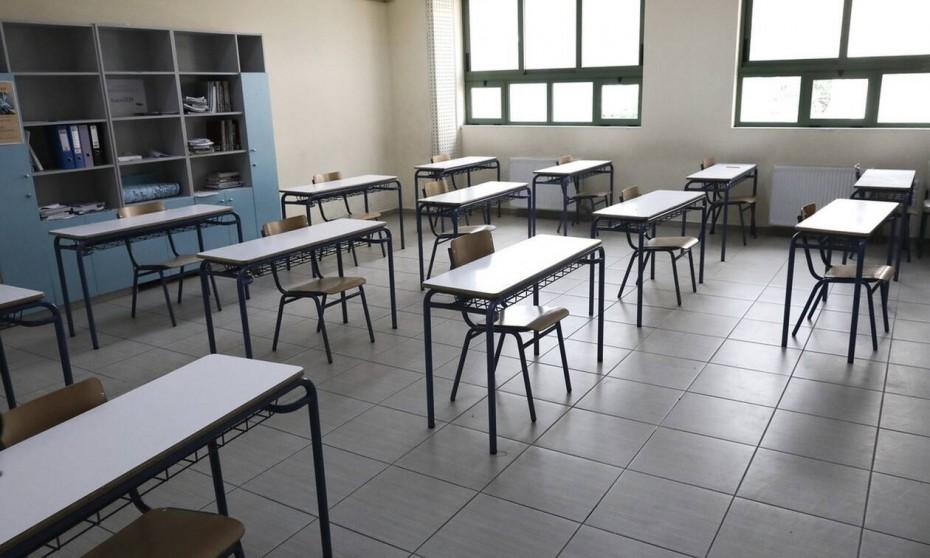 Πίσω στα θρανία: Έβγαλαν το «λουκέτο» δημοτικά, νηπιαγωγεία και ειδικά σχολεία