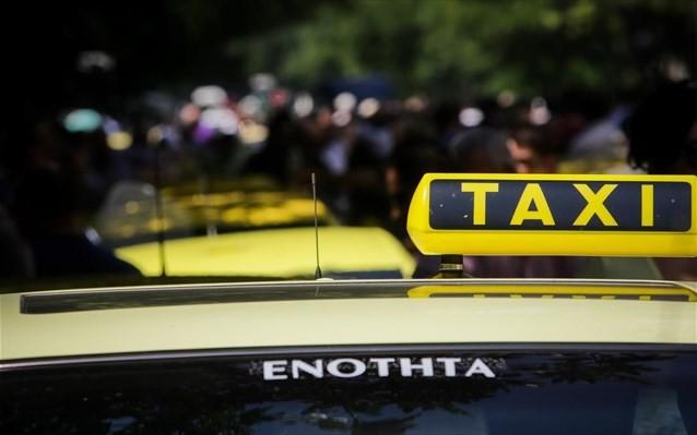 Μείωση κομίστρου των ταξί για αεροδρόμια σε Αττική, Θεσσαλονίκη, Καβάλα