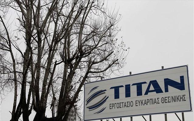 Η Τιτάν προχωρά στην εκδοσή ομολογιών 250 εκατ. ευρώ