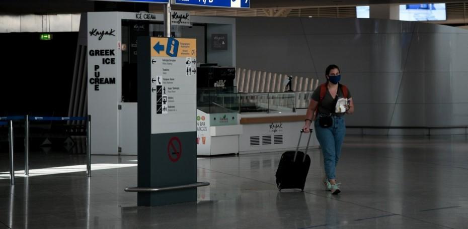 Πτώση 93% της επιβατικής κίνησης στα αεροδρόμια για τον Ιούνιο