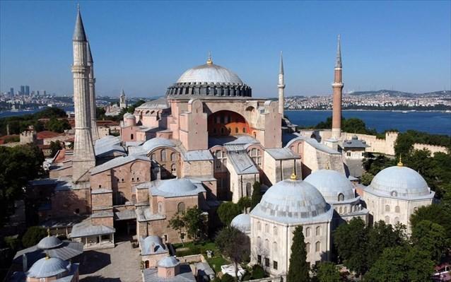 Οι διεθνείς αντιδράσεις μετά την εξαγγελία μετατροπής της Αγίας Σοφίας σε τζαμί