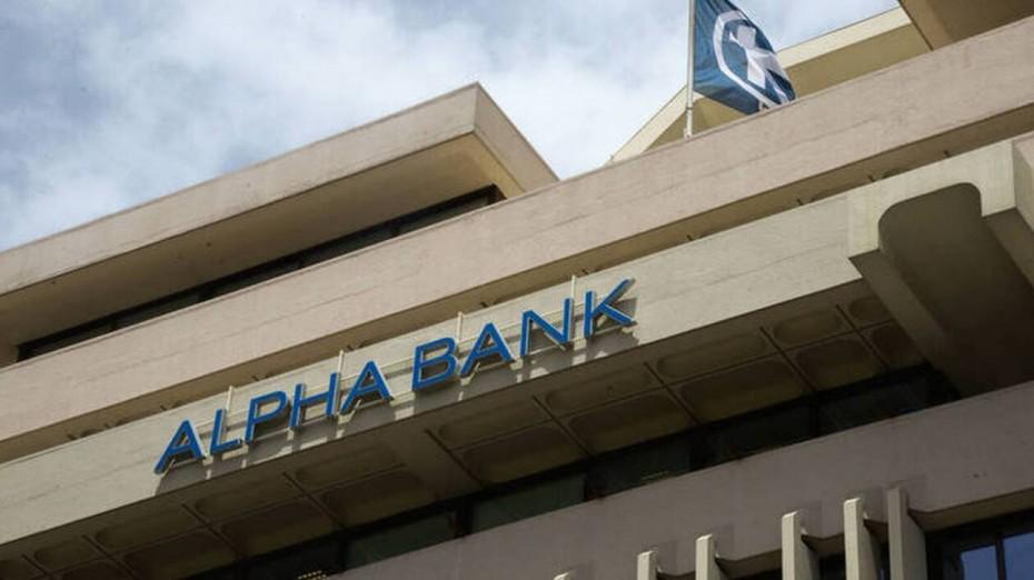 Alpha Bank: Νέες χρηματοδοτήσεις €3 δισ. και αναστολές πληρωμών €4,8 δισ. το πρώτο εξάμηνο
