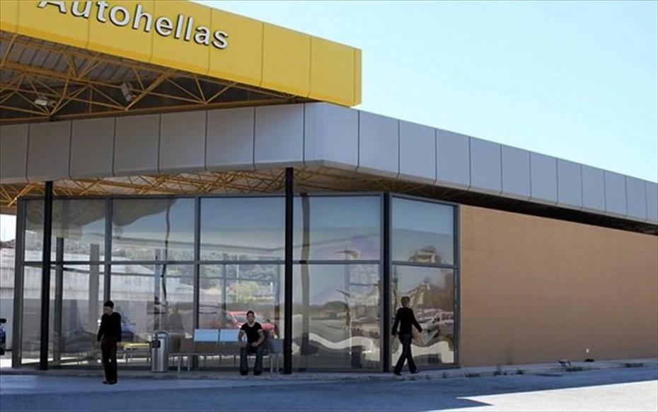 Αυξημένες οι πωλήσεις της Autohellas το α' τρίμηνο του 2020