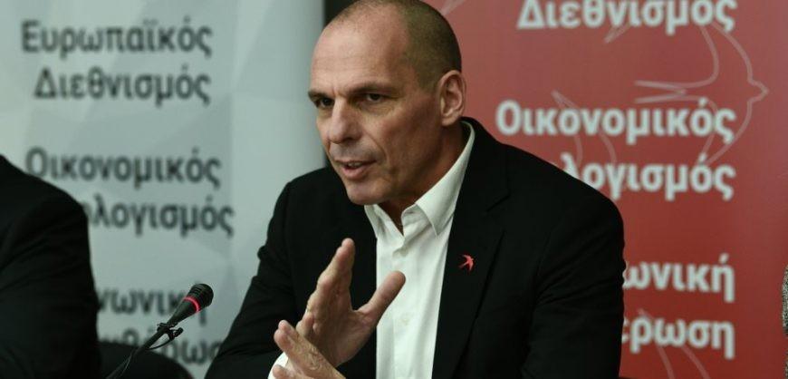 Ο Βαρουφάκης ζητά από την ΕΚΤ να δώσει 2.000 ευρώ σε κάθε πολίτη