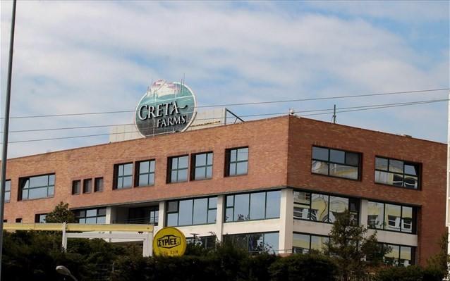 Creta Farms: Παραδόθηκε το πόρισμα της Deloitte