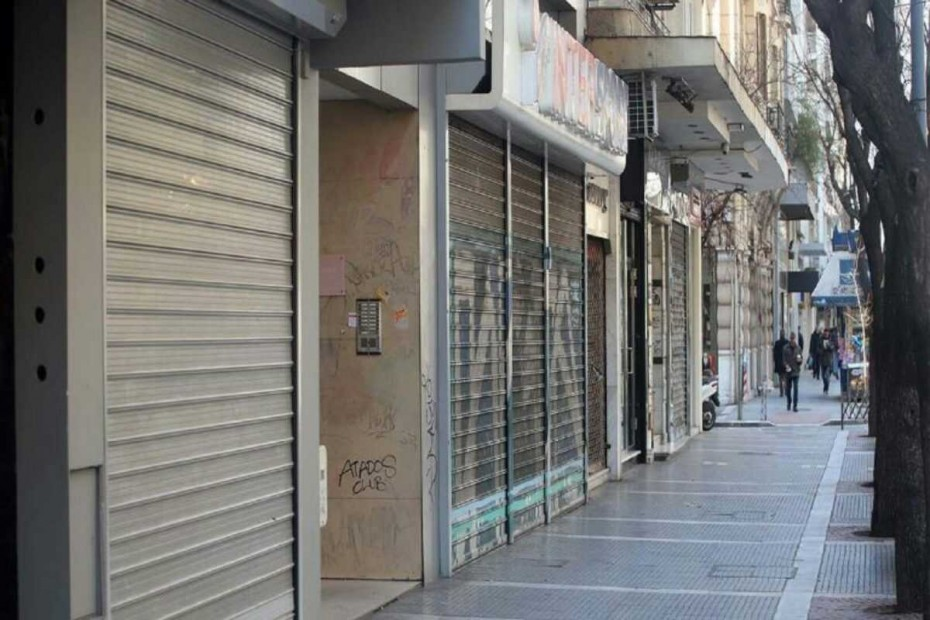 Δημοσκόπηση: Κοντά στο 18% η διαφορά ΝΔ - ΣΥΡΙΖΑ