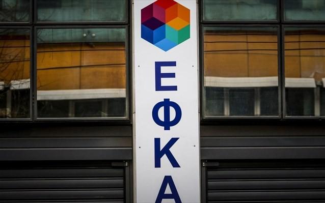 e-EΦΚΑ: Ίδια μέρα θα καταβάλλονται οι κύριες και επικουρικές συντάξεις από τον Αύγουστο