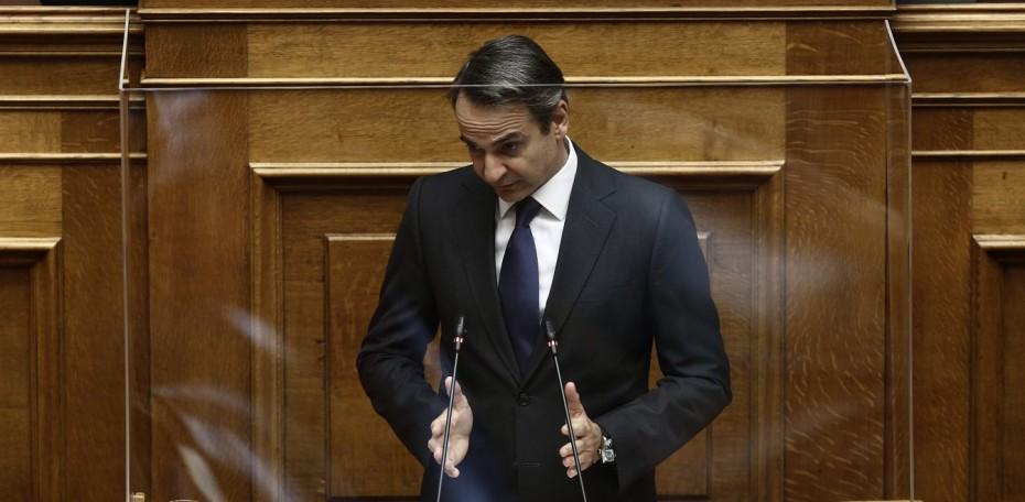 Κ. Μητσοτάκης: Φασισμός η πρακτική της τυφλής βίας