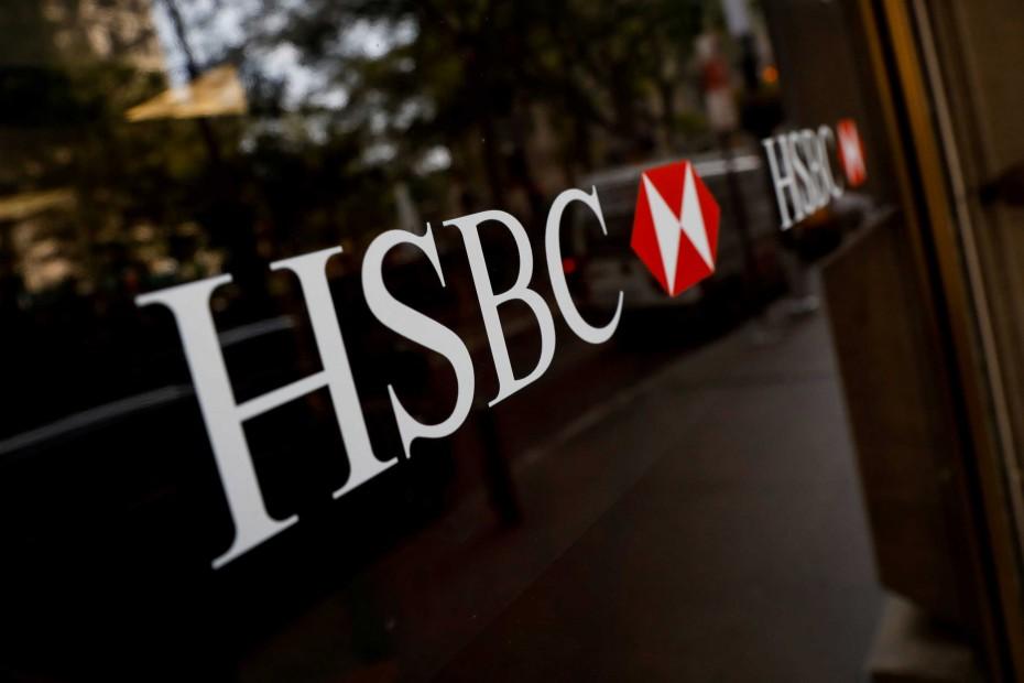 Εκ νέου κάλυψη τραπεζικών μετοχών από την HSBC