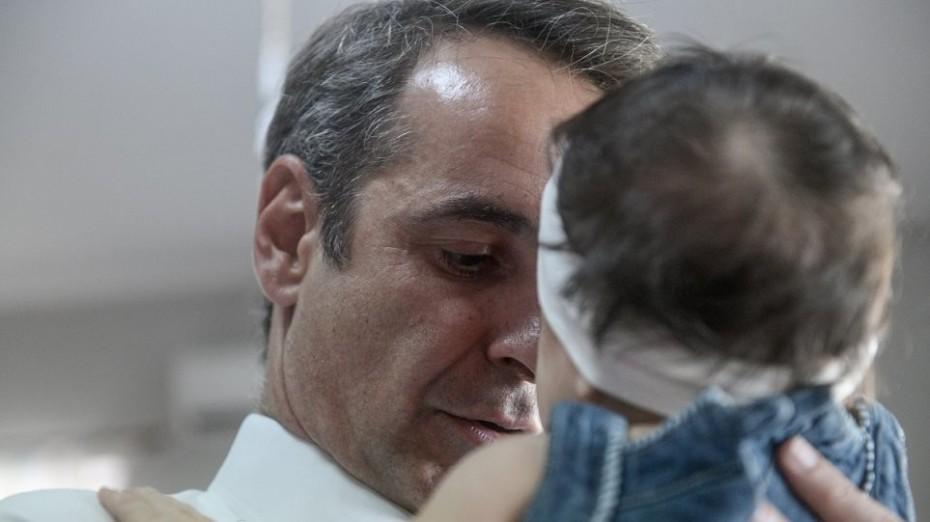 Το μήνυμα Μητσοτάκη για το νέο σύστημα αναδοχής και υιοθεσίας στην Ελλάδα