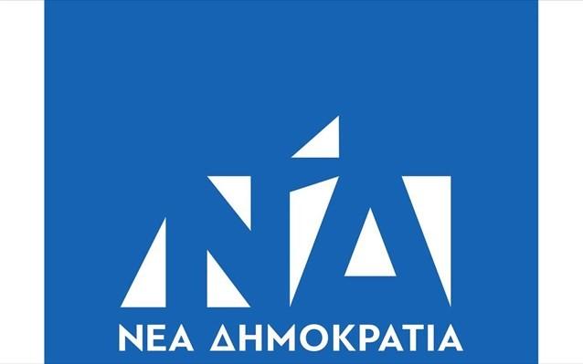 Η ΝΔ ζητά εξηγήσεις από τον Τσίπρα για την υπόθεση Καλογρίτσα