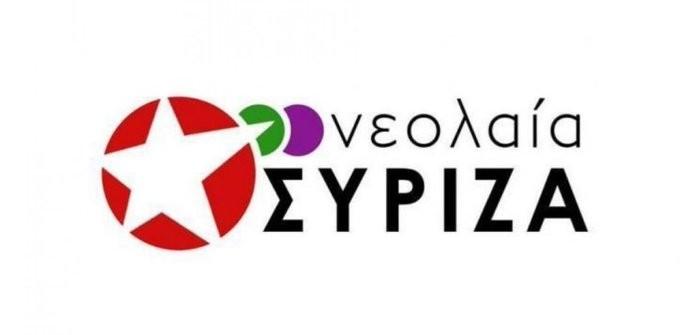 Camping στον Γράμμο προγραμματίζει η νεολαία του ΣΥΡΙΖΑ