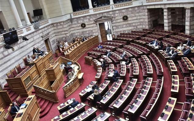 Υπερψηφίστηκε επί της αρχής το νομοσχέδιο για τις διαδηλώσεις