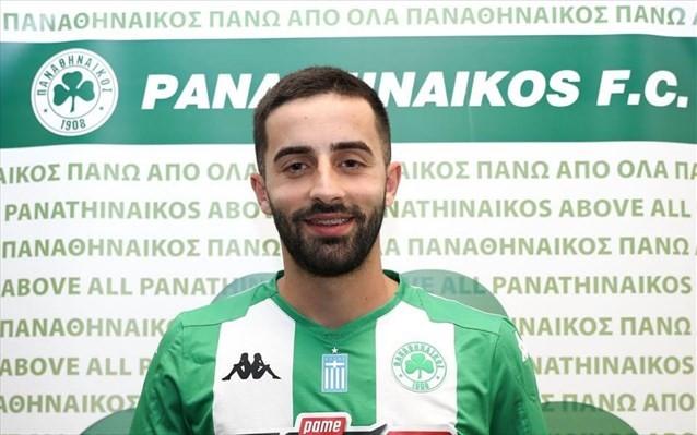Παίκτης του Παναθηναϊκού ο Αντόνιο Σαβιέρ