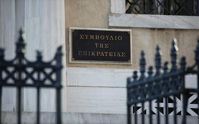 ΣτΕ: Αίτηση ακύρωσης κατά του Μεγάλου Περιπάτου της Αθήνας