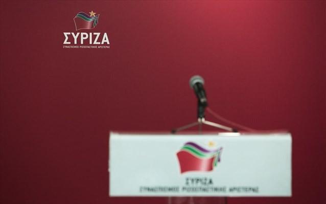 «Ένας χρόνος κυβέρνησης ΝΔ, όλα ανάποδα» τονίζει ο ΣΥΡΙΖΑ