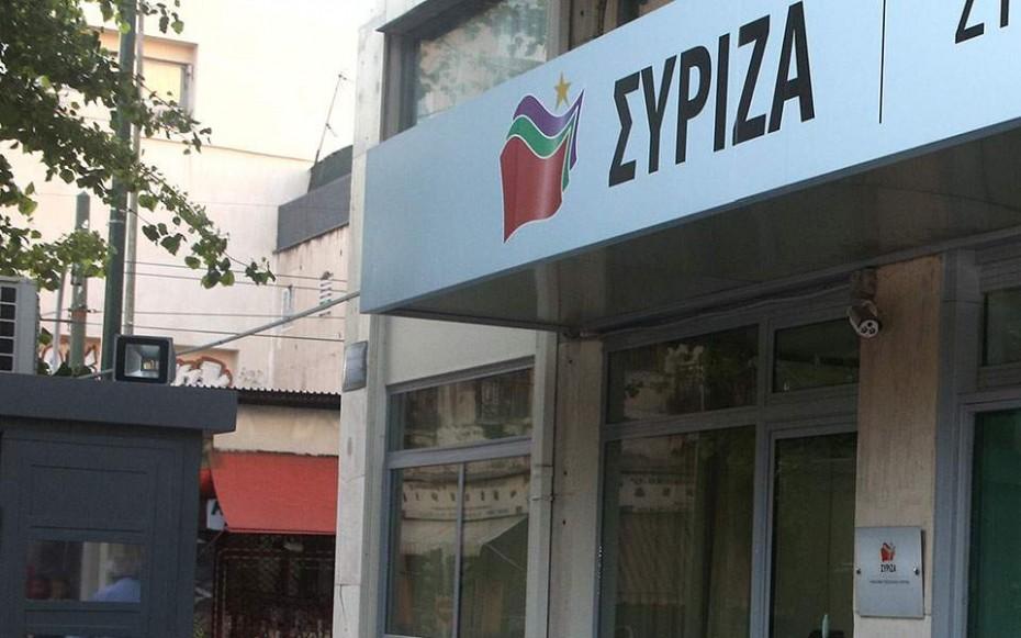 Επίθεση ΣΥΡΙΖΑ σε Ερντογάν για τη βεβήλωση της Αγίας Σοφίας