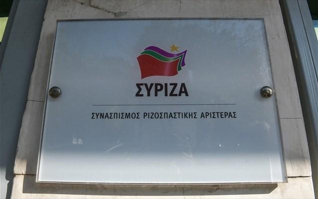 Ο ΣΥΡΙΖΑ επιμένει για «γαλάζιο παρακράτος» της ΝΔ