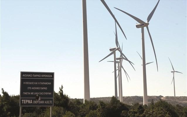 Tέρνα Ενεργειακή: Αύξηση τζίρου και μείωση καθαρών κερδών για το α' τρίμηνο