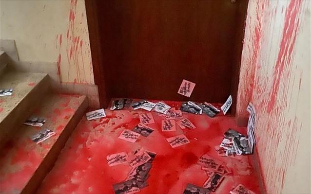 Επίθεση με μπογιές-τρικάκια στο πολιτικό γραφείο της Άννας Ευθυμίου της ΝΔ