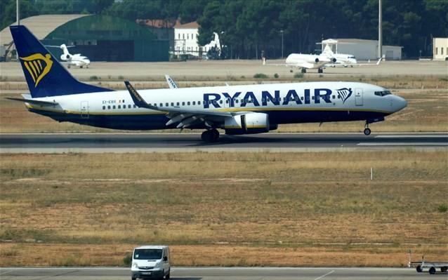 Αναστάτωση με αναγκαστική προσγείωση αεροσκάφους στη Θεσσαλονίκη