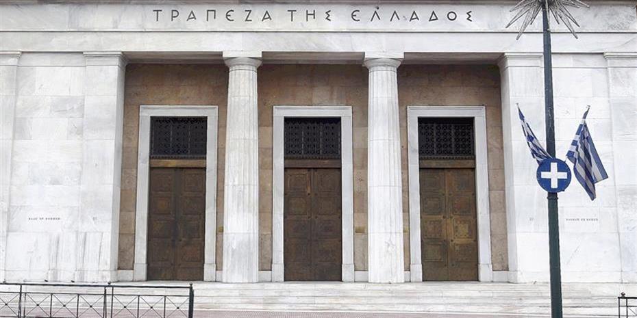 Μειωμένα τα επιτόκια των δανείων στις ελληνικές τράπεζες τον Ιούνιο