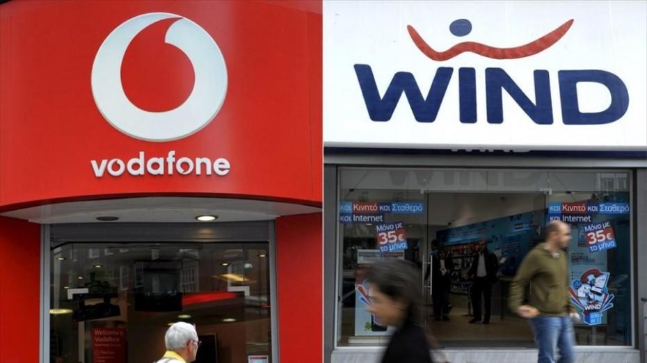 Κοινή εταιρεία Wind - Vodafone για τις κεραίες κινητής