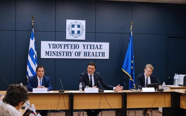 Υπ. Υγείας: Οι προτεραιότητες της φαρμακευτικής πολιτικής