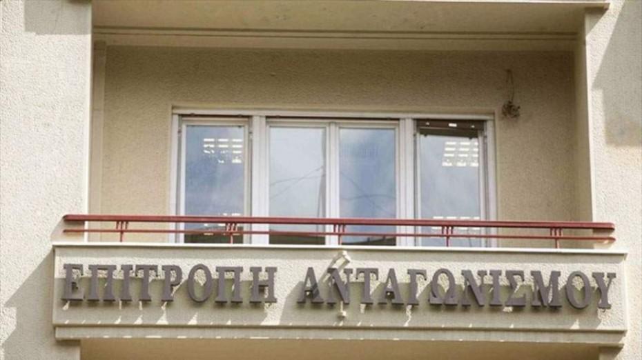 Πρόστιμο της ΕΑ στην Attica για τις ακτοπλοϊκές συνδέσεις που σταμάτησαν