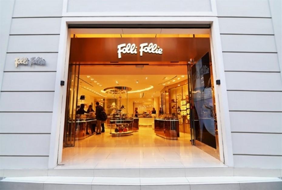 Folli Follie: Δεκτό το αίτημα προσωρινής προστασίας έναντι των πιστωτών