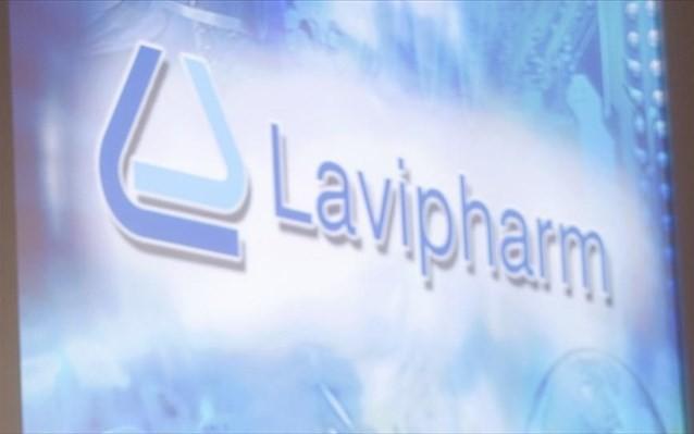 Συμφωνία αποκλειστικής συνεργασίας της Lavipharm με τη Zentiva