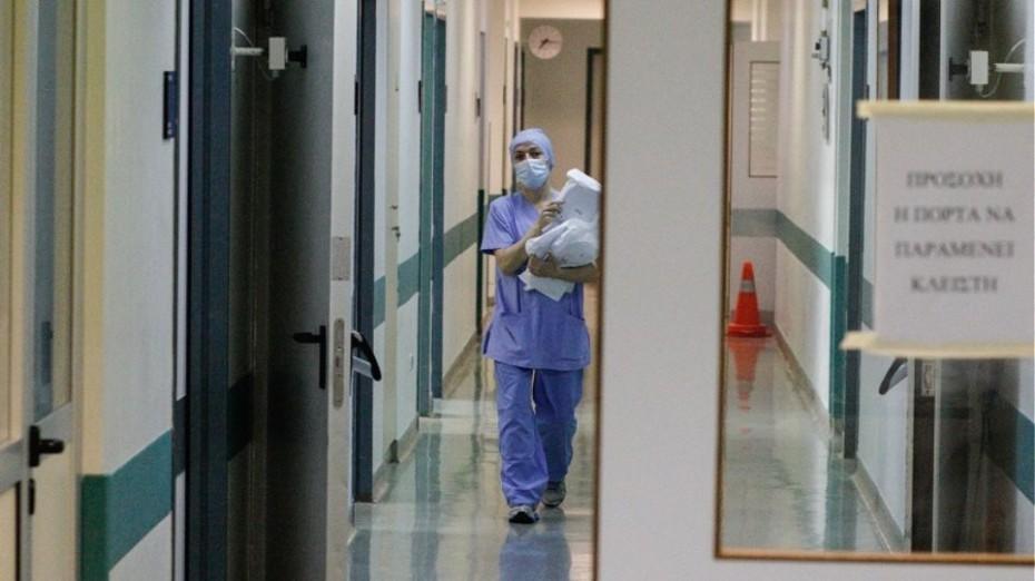 Αυξάνονται τα νοσοκομεία που  θα μπορούν να νοσηλεύσουν περιστατικά κορονοϊού