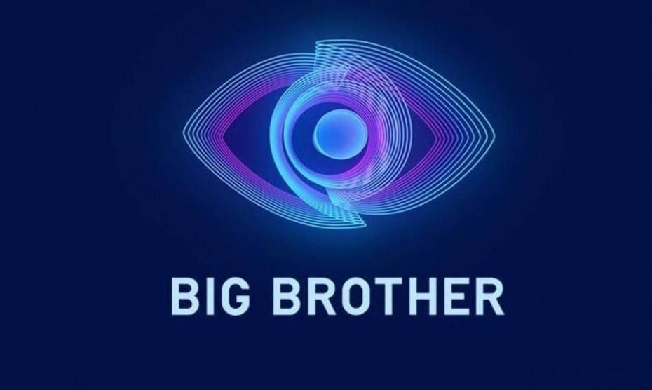 Big Brother: Απολογία ΣΚΑΙ σε ΕΣΡ για παράβαση διατάξεων