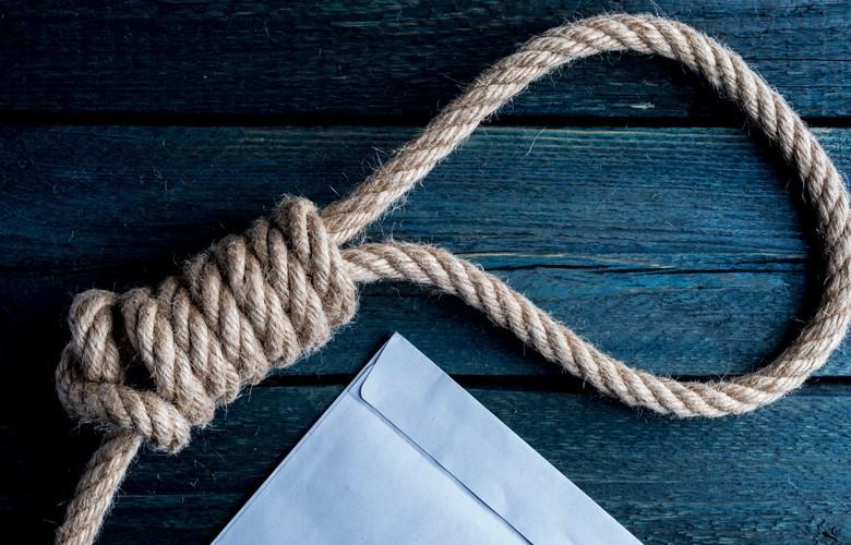 Απαγχονισμένος βρέθηκε 41χρονος στη Λαμία