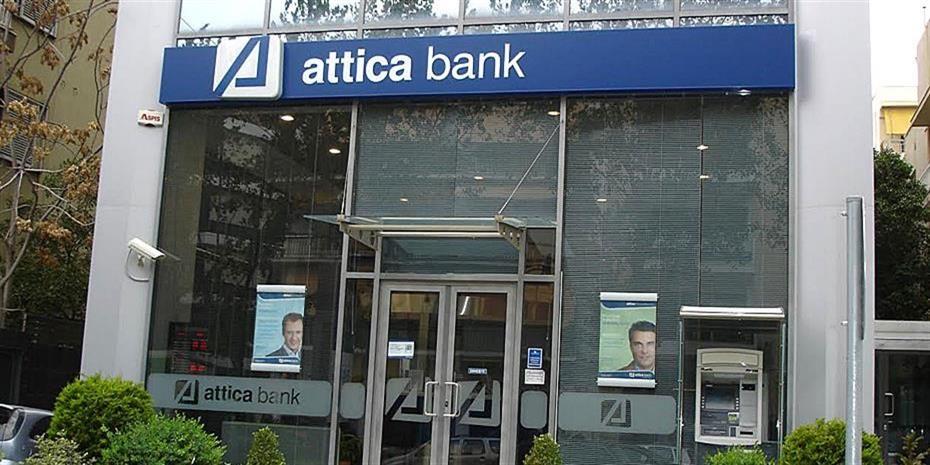 Συγκροτήθηκε σε σώμα το Δ.Σ. της Attica Bank