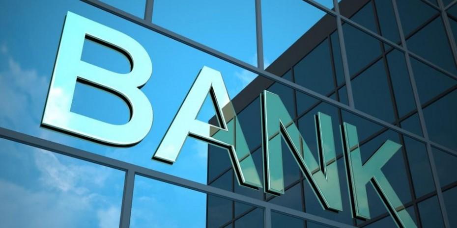 «Κόφτης» για τα καταστήματα της Deutsche Bank