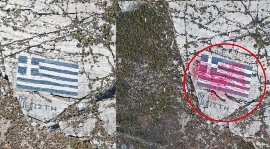Τσαβούσογλου για μπογιές στην ελληνική σημαία: «Καταδικάζουμε την κίνηση»