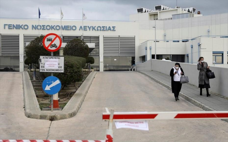 Κύπρος: Στα 12 τα νέα κρούσματα - 1 διασωληνωμένος