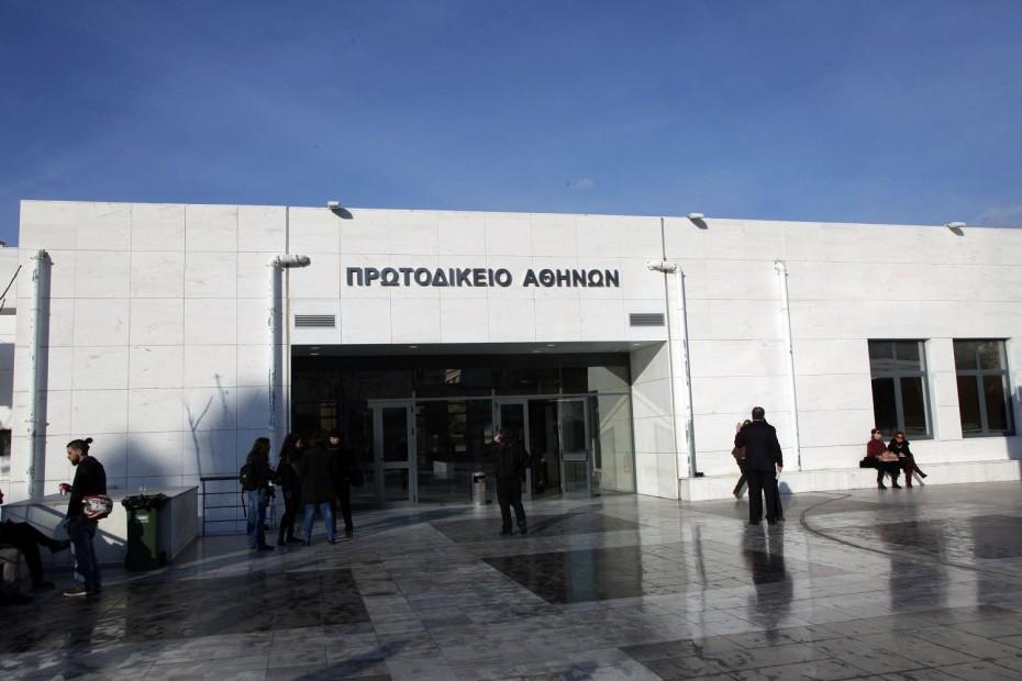 Εκλογές σε Πρωτοδικείο και Εφετείο Αθηνών
